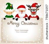 Christmas Card. Funny Postcard...