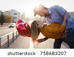 couple in love cuddling while... | Shutterstock . vector #758683207