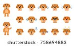 set of funny dog emoticons... | Shutterstock .eps vector #758694883