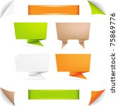 origami paper banner  isolated...   Shutterstock .eps vector #75869776