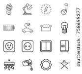 thin line icon set   bulb ...