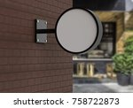 signboard on the wall  backlit... | Shutterstock . vector #758722873