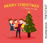 christmas party   mother... | Shutterstock .eps vector #758727337