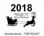santa claus driving in a sledge.... | Shutterstock .eps vector #758742457