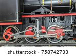 locomotive wheels are close up. ... | Shutterstock . vector #758742733