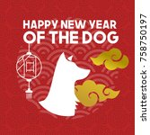 chinese new year 2018 greeting... | Shutterstock .eps vector #758750197