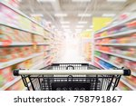 supermarket aisle with empty...   Shutterstock . vector #758791867