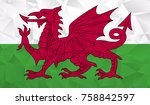 wales flag   geometric rumpled...