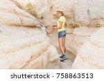 young happy woman traveler... | Shutterstock . vector #758863513