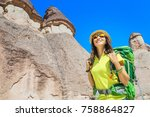 young happy woman traveler... | Shutterstock . vector #758864827