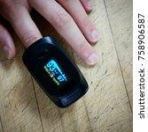 patient using oxygen clip or... | Shutterstock . vector #758906587