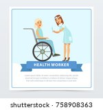 female nurse giving injection... | Shutterstock .eps vector #758908363