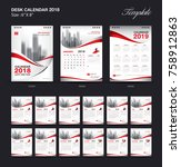 set desk calendar 2018 template ... | Shutterstock .eps vector #758912863
