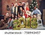 photo with friends. group of... | Shutterstock . vector #758943457