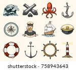 marine and nautical or sea ... | Shutterstock .eps vector #758943643