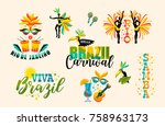 brazilian carnival. big set of... | Shutterstock .eps vector #758963173