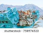 marine engine casing | Shutterstock . vector #758976523