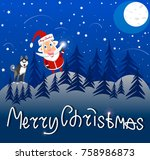 santa claus in the forest  with ... | Shutterstock .eps vector #758986873
