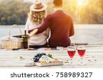 romantic dinner outdoors.... | Shutterstock . vector #758989327
