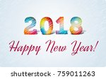2018 happy new year. joyful 3d... | Shutterstock .eps vector #759011263