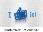 icon like social network. hand  ... | Shutterstock .eps vector #759034837