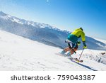 man skiing on a snowy road in... | Shutterstock . vector #759043387