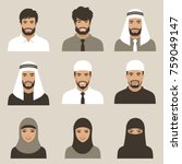 set of flat muslim avatars ... | Shutterstock .eps vector #759049147