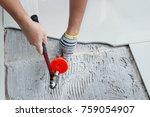 homemade replacing floor tiles...   Shutterstock . vector #759054907