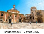 square of saint mary's in... | Shutterstock . vector #759058237