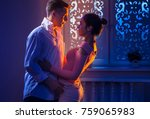 couple in love. the guy is... | Shutterstock . vector #759065983