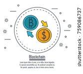 blockchain and bitcoin icon... | Shutterstock .eps vector #759086737