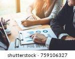 business people working... | Shutterstock . vector #759106327