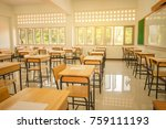 school empty classroom with... | Shutterstock . vector #759111193
