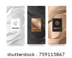 Vector set packaging templates with different texture for luxury products.logo design with trendy linear style.vector illustration | Shutterstock vector #759115867