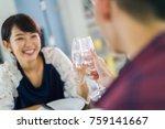 lover asians celebrate the... | Shutterstock . vector #759141667