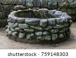 a stone well in the osaka... | Shutterstock . vector #759148303