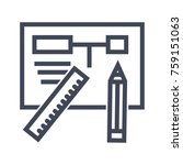 project plan icon | Shutterstock .eps vector #759151063