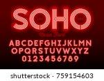 Neon style modern font | Shutterstock vector #759154603