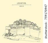 mehrangarh fort  sun fortress ... | Shutterstock .eps vector #759170947
