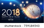 happy new 2018 year background... | Shutterstock .eps vector #759184543
