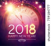 happy new 2018 year background... | Shutterstock .eps vector #759184777