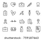 modern outline style medical... | Shutterstock .eps vector #759187663