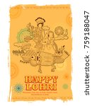 illustration of happy lohri... | Shutterstock .eps vector #759188047