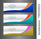 set three colorful abstract... | Shutterstock .eps vector #759192013