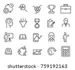 set of premium business...   Shutterstock .eps vector #759192163