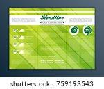 modern vector abstract brochure ... | Shutterstock .eps vector #759193543