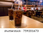 soft drink cola carbonated... | Shutterstock . vector #759201673
