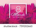 magenta pink paper cut flower.... | Shutterstock . vector #759202663