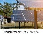solar cells solar cells... | Shutterstock . vector #759242773