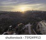 moscovia gorny monastery church ... | Shutterstock . vector #759249913